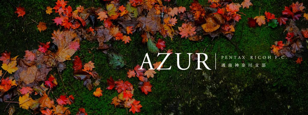 cropped-azur1280-1.jpg